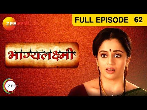 Bhagyalakshmi - Episode 62