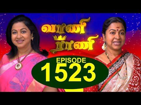 வாணி ராணி - VAANI RANI -  Episode 1523 - 22/03/2018