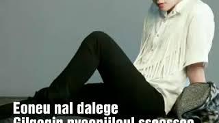 BTS lirik lagu 4 O'clock ~R&V