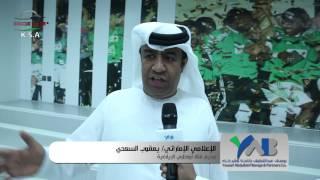الاعلامي الإماراتي يعقوب السعدي من متجر الأهلي .. أتمنى عودة الأهلي