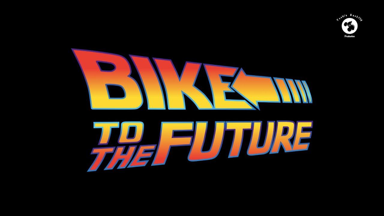 Bike To The Future Youtube