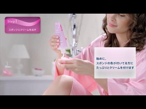 【Veet】バスタイム除毛クリーム使い方