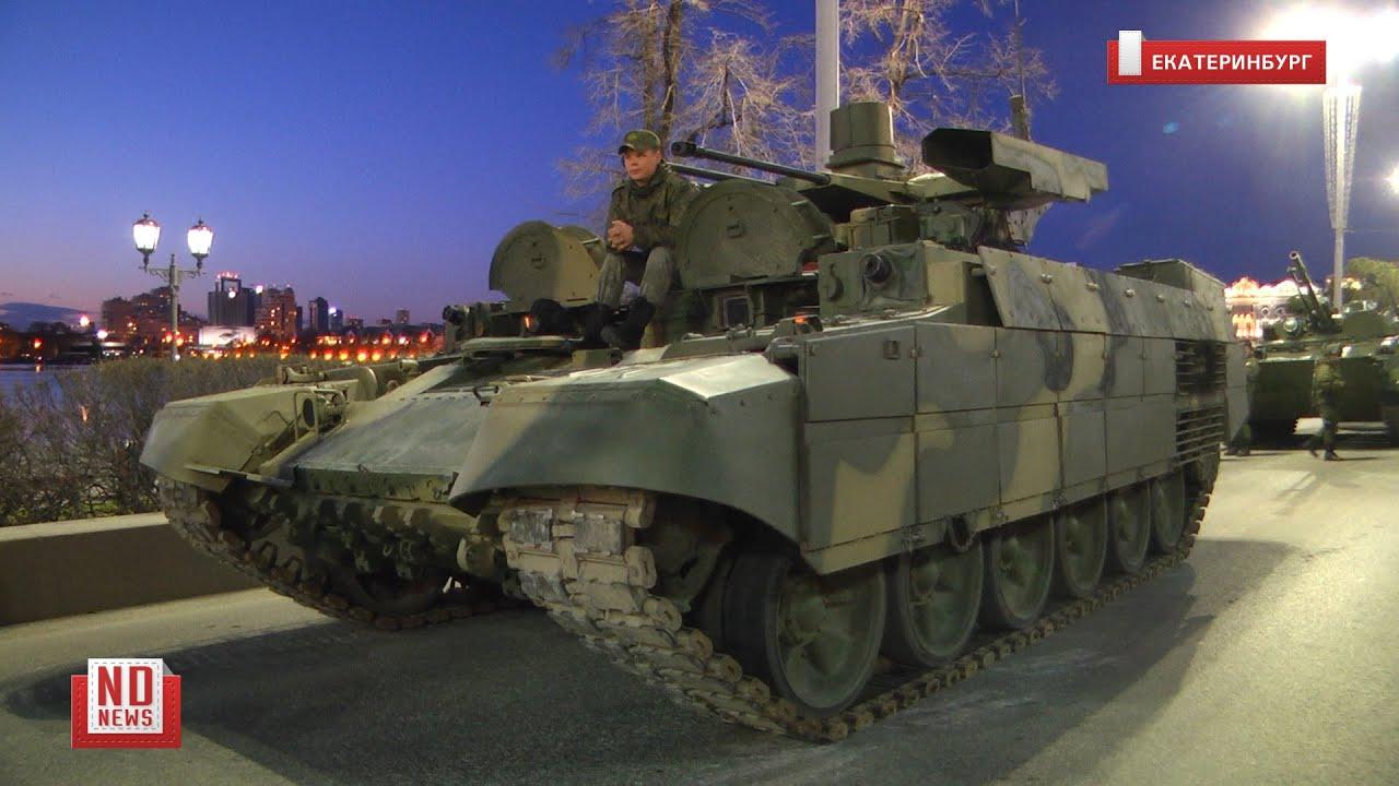 Ночная репетиция парада Победы 2021 в Екатеринбурге