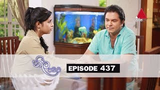 Neela Pabalu - Episode 437 | 14th January 2020 | Sirasa TV Thumbnail
