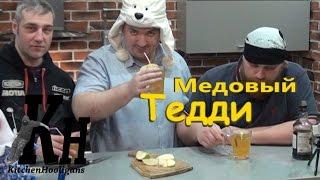 Безалкогольный напиток Медовый тедди