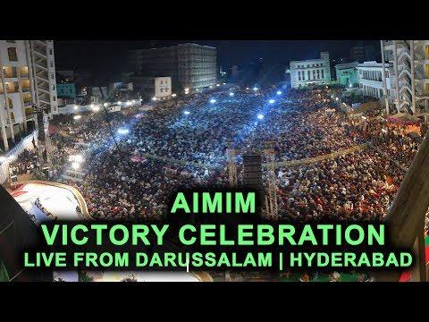 Akbaruddin Owaisi - Asaduddin Owaisi   AIMIM Victory Celebration   Live From Darussalam   Hyderabad