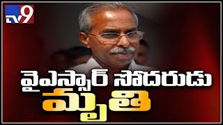 YSR's brother Y.S Vivekananda Reddy dies of heart attack - TV9