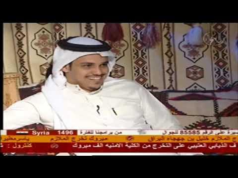 الشاعر مشعان البراق الروقي العتيبي لقاء ليل وقصيد تقديم زبن عمير Youtube