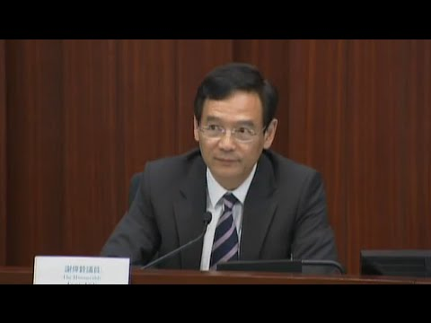Special meeting of Panel on Development (Pt 2) (2013/07/30)