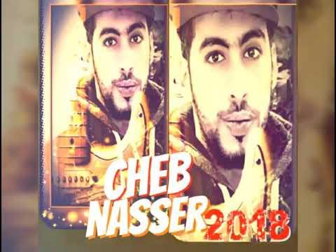 شاب ناصر-مادرت انية ( حصري) |   Cheb Nasser  MADARTI NIYA-(EXCLUSIVE MUSIC) New 2019
