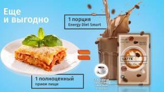 Сбалансированное питание - еда здоровых людей
