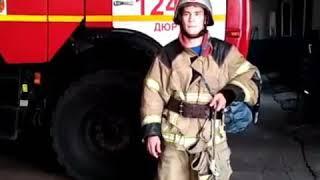 ПЧ-124. Норматив 4.3. Закрепление спасательной веревки за конструкцию здания
