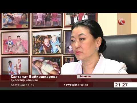 Искусственное оплодотворение в Казахстане хотят сделать доступнее