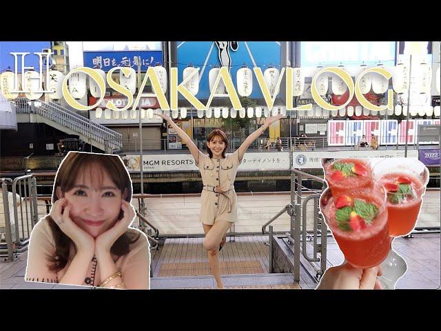 【VLOG】大阪出張に密着♥️カフェ・Wホテル・観光🧳2泊3日