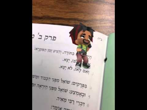 Perek bet. Mishna alef