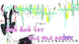 【ニコカラ】ミュージックミュージック【On Vocal】
