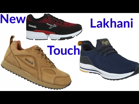 lakhani mens footwear collection 2020
