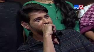 Director Harish Shankar speech at Sammohanam Pre Release - TV9