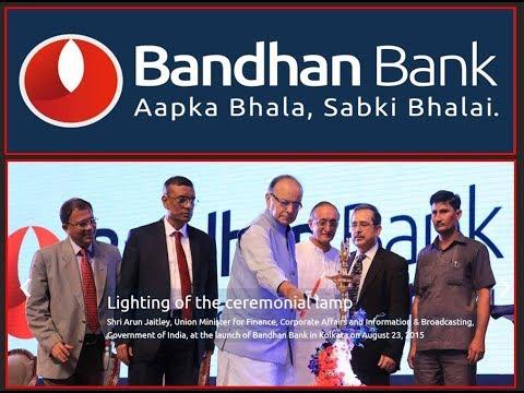 Bandhan Bank - IPO Review / Important Dates & Information