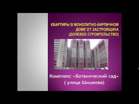 Поселок Рождественский Воронеж