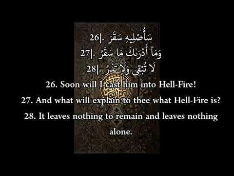 Song Ruqyah syariah mp3 download Mp3 & Mp4 Download