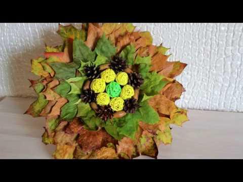 Осенний букет из листьев своими руками в садик