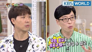 Soohong borrowed $200 from Jaeseok?!! [Happy Together/2018.04.19]