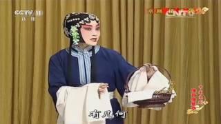 京剧《伍子胥》 2/2  【中国京剧音配像精萃 20160629】