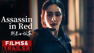 《刺杀小说家》/ Assassin in Red 郭京飞角色特辑(雷佳音 / 杨幂 / 董子健 / 于和伟 / 郭京飞)【电影预告 | Official Movie Trailer】 - YouTub