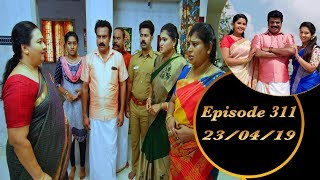 Kalyana Veedu | Tamil Serial | Episode 311 | 23/04/19 |Sun Tv |Thiru Tv