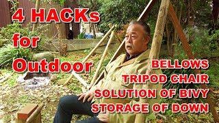 4 hacks for camping / キャンプ4つのアイデア thumbnail