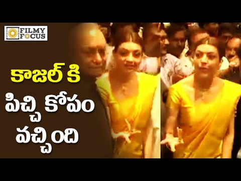 Kajal Aggarwal Mobbed at Chennai Shopping Mall Launch in Khammam - Filmyfocus.com