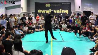 Bboy Code. Morning Of Owl. Toprock Beat Killer. Trailer.