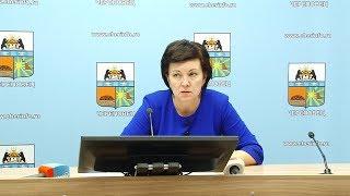 Елена Авдеева о бюджете города на 2018 год