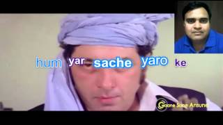 Karaoke Qurbani Qurbani By Rajesh Gupta