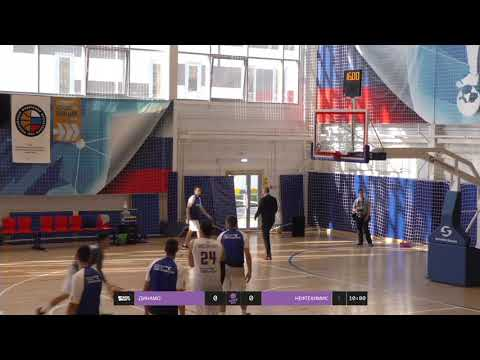 Баскетбол. Динамо Ставрополь - Нефтехимик Тобольск