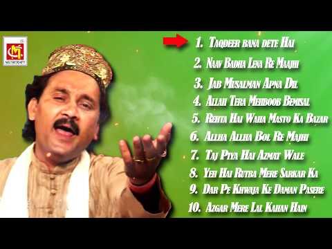 Top-10 Islamic Qawwali || Ashok Zakhmi || Vol.4 || Audio Qawwali || Musicraft
