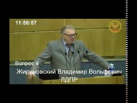 Жириновский: Армения нам не братский народ!  РУССКИХ ВЫГНАЛИ ИЗ АРМЕНИИ.
