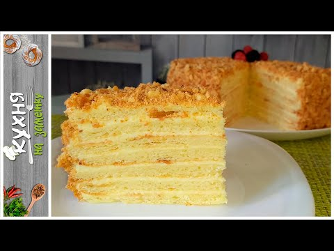 Нежный торт Творожный НАПОЛЕОН с заварным кремом Пломбир 🍰 Простой рецепт
