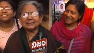 yatra movie  Public Talk యాత్ర మూవీ పబ్లిక్ టాక్