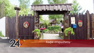 Летние террасы кафе и ресторанов открылись в Альметьевске