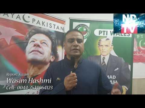 President of PTI wales Judat Qurashi