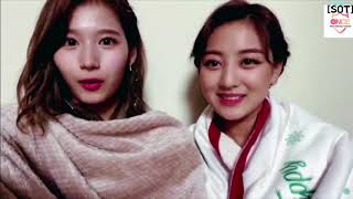 [SOT] 트와이스 신곡,뮤비 스포!! / dance the night away V하이라이트