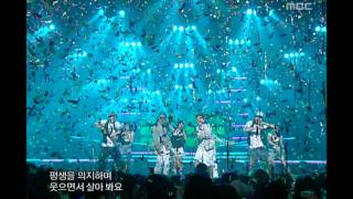 Download Lagu Super Sta - Love you like crazy, 슈퍼스타 - 미치도록 사랑해, Music Core 20060812 mp3