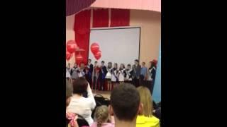 9б класс 2014- финальная песня
