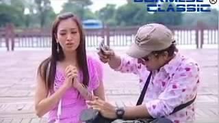 Free for Singer Myanmar Karaoke Songs Anywhere 7
