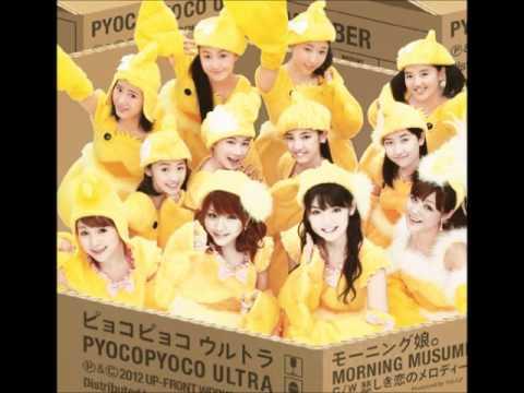 Morning Musume - Pyoko Pyoko Ultra(Instrumental)