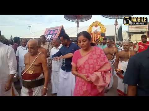 Nirmala Sitharaman visit Thirupathi Tirumala | Finance Minister Nirmala Sitharaman | BJP