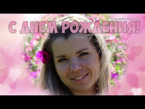 ПРИМЕР  Видеопоздравления в стиле Новости - ведущая озвучивает поздравления от близких