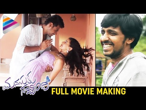 Manasuku Nachindi Full Movie Making |...